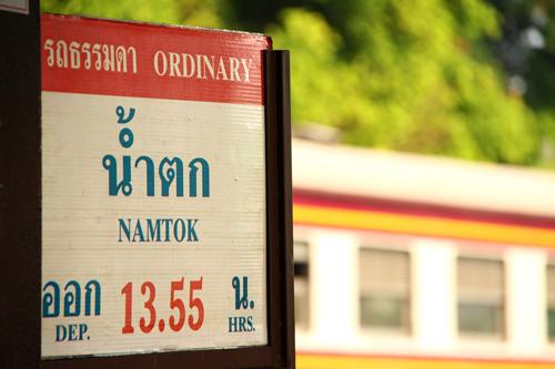 Estación-cartel