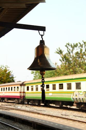 Estacion-Campana