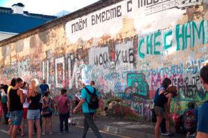 muro-de-la-paz